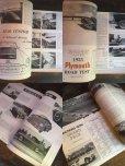 画像3: Vintage Auto Age Magazine 1954 (AL3774) (3)