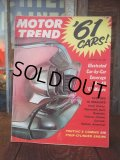 Vintage Motor Trend Magazine 1960 (AL3827)