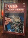 画像1: Vintage Magazine Petersen's Ford Tune-Up & Repair 1970 (AL3850) (1)