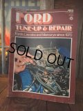 Vintage Magazine Petersen's Ford Tune-Up & Repair 1970 (AL3850)