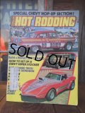 Vintage Hot Rodding Magazine 1975 (AL3878)