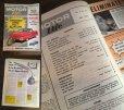 画像2: Vintage Motor Life Magazine 1955 (AL3752) (2)