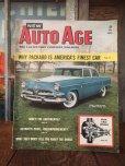 画像1: Vintage Auto Age Magazine 1955 (AL3762) (1)