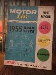 画像1: Vintage Auto Age Magazine 1954 (AL3774) (1)