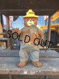 70s Vintage Dakin Smokey Bear Figure (J060)