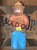 60s Vintage Smokey Bear Souvenir Collectible (J082)