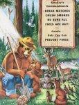 画像6: 60s Vintage Smokey Bear Souvenir Collectible (J084)