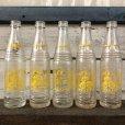 画像1: Vintage Soda Glass Bottle Jojo (J244) (1)