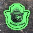 画像1: Vintage Smokey Bear Souvenir Collectible (J314)  (1)