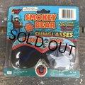 Vintage Smokey Bear Souvenir Collectible (J315)