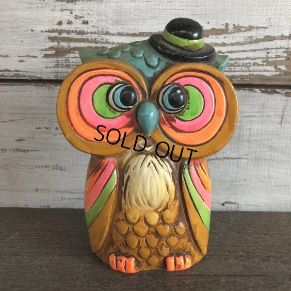 画像1: Vintage Coin Bank Psychedelic Hippie Owl (J383)