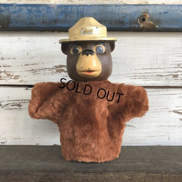 画像1: 60s Vintage Smokey The Bear IDEAL Puppet Doll (J841)