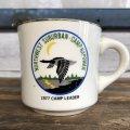Vintage Boy Scout Mug (J933)