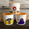 画像1: 80s Vintage McDonalds Ronald McDonald Plastic Mug Cup (J962)  (1)