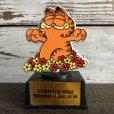 画像1: Vintage Aviva Trophy Garfield IT'S HARD TO BE HUMBLE ... (J976) (1)