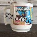 Vintage Arby's Mug Cup Yogi Bear (J988)