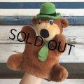 Vintage Yogi Bear Hand Puppet Doll (J996)