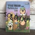 70s Vintage Book Yogi Bear & The Bubble Gum Lions (S008)
