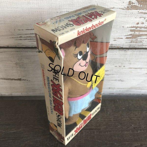 画像2: Vintage Cindy Bear Mini Rug Doll W/BOX 70s Knicker Bocker (S002)