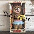 Vintage Cindy Bear Mini Rug Doll W/BOX 70s Knicker Bocker (S002)