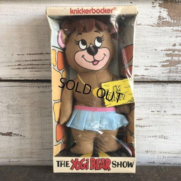 画像1: Vintage Cindy Bear Mini Rug Doll W/BOX 70s Knicker Bocker (S002)