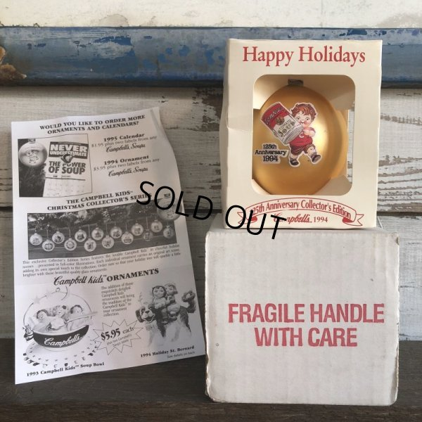 画像1: Vintage Campbell Kids Christmas Ball Ornament 1994 (S048)
