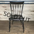 Vintage Wooden Chair (S116)