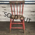Vintage Wooden Chair (S117)