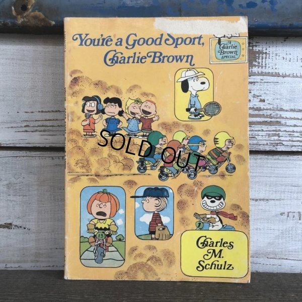 画像1: 【SALE】 Vintage Snoopy A Charlie Brown Special Comic Book (S130)