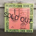 Vintage Book Snoopy Peanuts Cook Book (S139)