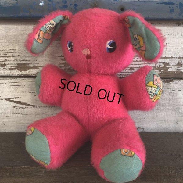 画像1: Vintage Rushton Pink Bunny Baby Doll (S213)
