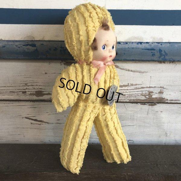 画像2: Vintage Mary Anne Baby Doll (S249)