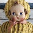 画像9: Vintage Mary Anne Baby Doll (S249)