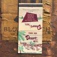画像1: Vintage Matchbook Desert Motel (MA1746) (1)