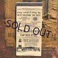 Vintage Matchbook Beacon Motel (MA1748)