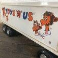 画像8: Vintage Ertl Toys Rus Truck Trailer (AL359)