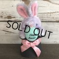 80s Vintage Applause Easter Bunny Doll Happy Easter (S402)