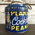 画像1: Vintage Planters Mr Peanuts Can W/Nut Chopper (S423) (1)