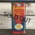 Vintage Planters Mr Peanuts Penut Oil Can (S424)