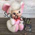 Vintage Rushton Happy Mouse Rubber Face Doll (S481)