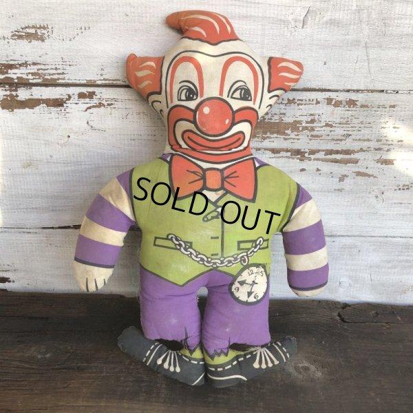 画像1: Vintage Clown Pillow Doll (S571)