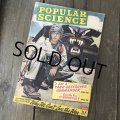 1940s Vintage Popular Science Magazine (PS351)
