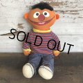 Vintage Knickerbocker Sesame Street Ernie Plush Doll (S628)