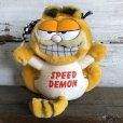 画像1: Vintage Dakin Garfield Plush Doll (S653) (1)