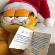 画像5: Vintage Dakin Garfield Plush Doll (S651) (5)