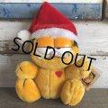 Vintage Dakin Garfield Plush Doll (S651)