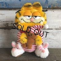 Vintage Dakin Garfield Plush Doll (S652)