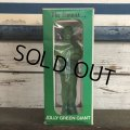 70s Vintage Green Giant w/box (S685)
