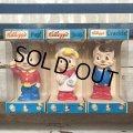 70s Vintage Pop Sanp Crackle vinyl doll Box Set (S708)