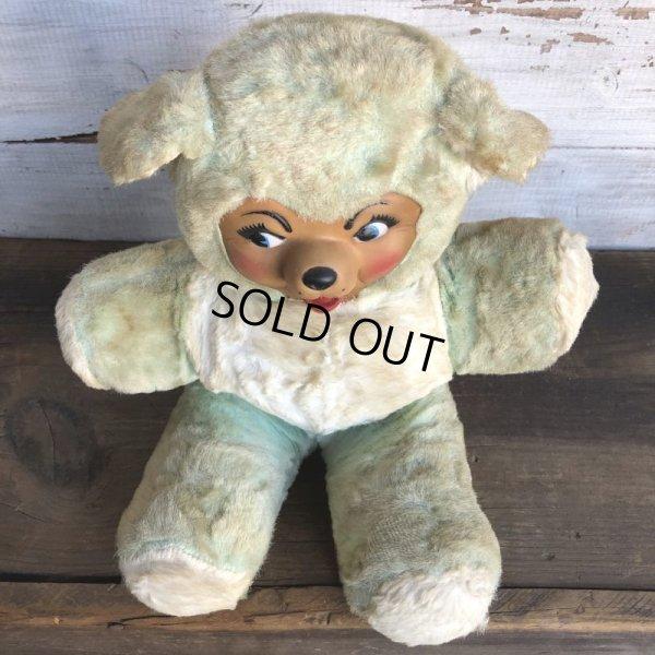 画像2: Vintage Rubber Face Doll Bear (S780)